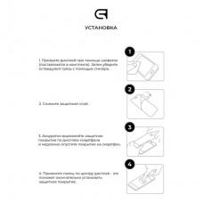 Защитное стекло Armorstandart Full Glue HD для Samsung A21s A217 Black (ARM58302)