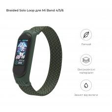 Ремешок Nylon Armorstandart Braided Solo Loop для Xiaomi Mi Band 5 6 Khaki (ARM58760)