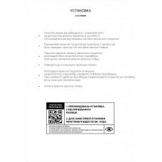 Гидрогелевая пленка Armorstandart для Xiaomi Amazfit GTR 2 (6 шт) (ARM58911) Transparent