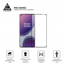 Защитное стекло Armorstandart Pro для OnePlus 8T (KB2003) Black (ARM59360)