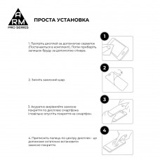 Защитное стекло Armorstandart Pro для OnePlus Nord N100 (BE2013) Black (ARM59364)
