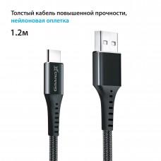Кабель USB-Type-C Grand-X 3A 1.2m Fast Сharge Black (FC-12B)