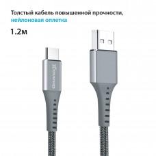 Кабель USB-Type-C Grand-X 3A 1.2m Fast Сharge Grey (FC-12G)