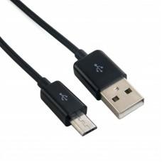 Кабель Extradigital (KBU1662) USB-MiniUSB 2.0 AM 1.5m Black