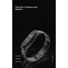 Браслет Metal Mijobs V Style для Xiaomi Mi Band 4 3 Rose/Gold (MJVS55771)