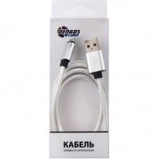 Кабель USB-Type-C Dengos 1m White (NTK-TC-MT-WHITE)