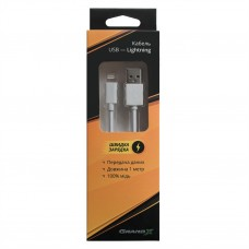 Кабель USB-Lightning Grand-X 1m 2.1A White