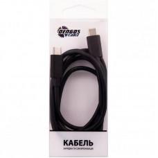 Кабель USB-Type-C Dengos 1m Black (PLS-TC-BLACK)
