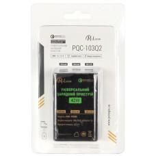 СЗУ ProLogix PQC-103Q2 42W 2.4A White