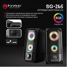Акустическая система 2.0 Marvo SG-265 Black