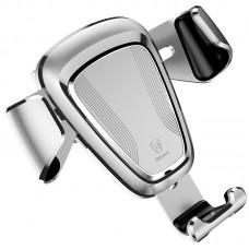 Автодержатель Baseus Gravity Silver (SUYL-0S)