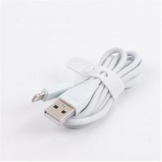 Кабель USB-Lightning Maxxter премиум 1m White (UB-L-USB-01MG)