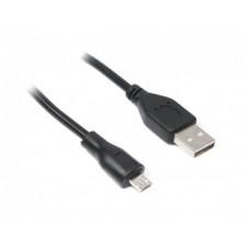 Кабель USB-MicroUSB Maxxter 1m ферритовый фильтр Black