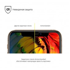 Защитное стекло Armorstandart Full Glue для Samsung A8 Plus 2018 A730 Black (ARM52115-GFG-BK)
