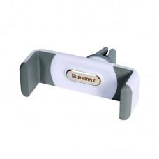 Автодержатель Remax RM-C01 на решетку воздуховода серый