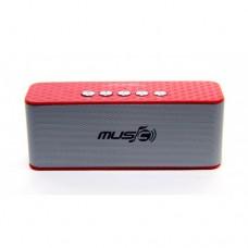 Колонка портативная Bluetooth Wster WS-1519BT Red