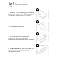 Защитное стекло Armorstandart Full Glue для Samsung Note9 N960 Black (ARM52494-GFG-BK)