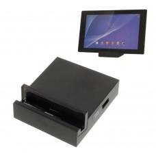 Док Станция SK для Sony Xperia Z2 Tablet LTE SGP541 Wi-Fi SGP512 Black