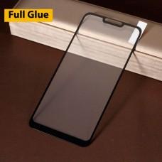 Защитное стекло Optima Full Glue для Asus Zenfone Max M2 ZB633KL Black