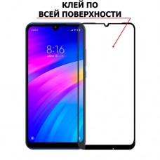 Защитное стекло Optima 3D Full Glue для Xiaomi Redmi Note 7 Black