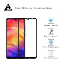 Защитное стекло Armorstandart Full Glue для Xiaomi Redmi 7 Black 2шт (ARM56459)