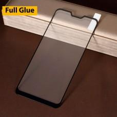 Защитное стекло Optima Full Glue для Asus Zenfone Max Pro M2 ZB631KL Black