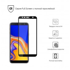 Защитное стекло Armorstandart Full Glue для Samsung J4 Plus J415 Black (ARM53559-GFG-BK)