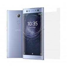 Защитное стекло Optima 2.5D для Sony Xperia XA2 Transparent