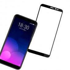 Защитное стекло Optima Full cover для Meizu M8c Black